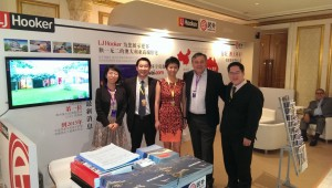 china-property-exhibition-1